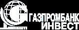 Газпромбанк-Инвест